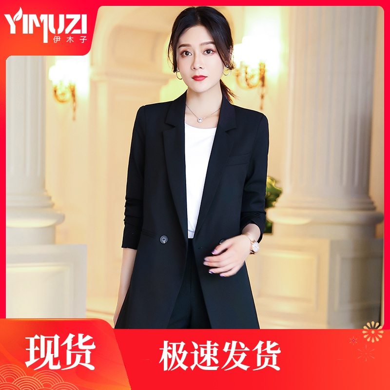 Black suit, Outerwear, women's 2020 new spring and Korean version, medium and long style, quality net, red small suit, popular professional suit