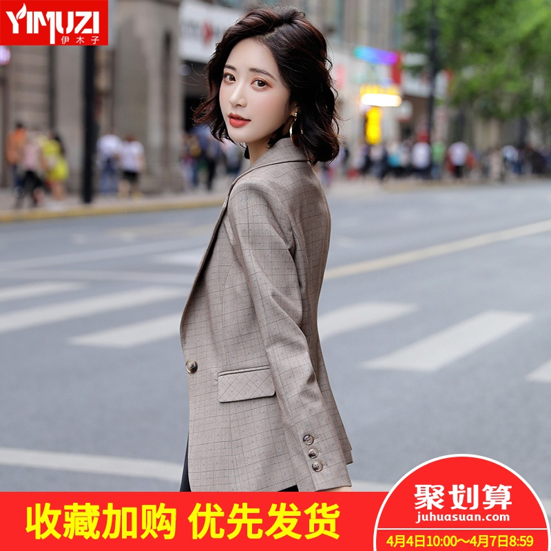 Small suit coat women's Korean spring and autumn British style small man 2020 spring check suit women's top short