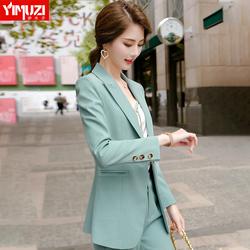 绿色西装外套女韩版2020年春秋新款时尚气质女神范小西服职业套装
