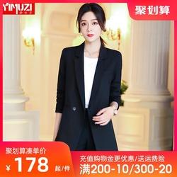 黑色西装外套女中长款秋装韩版气质女神范上衣女士小西服职业套装