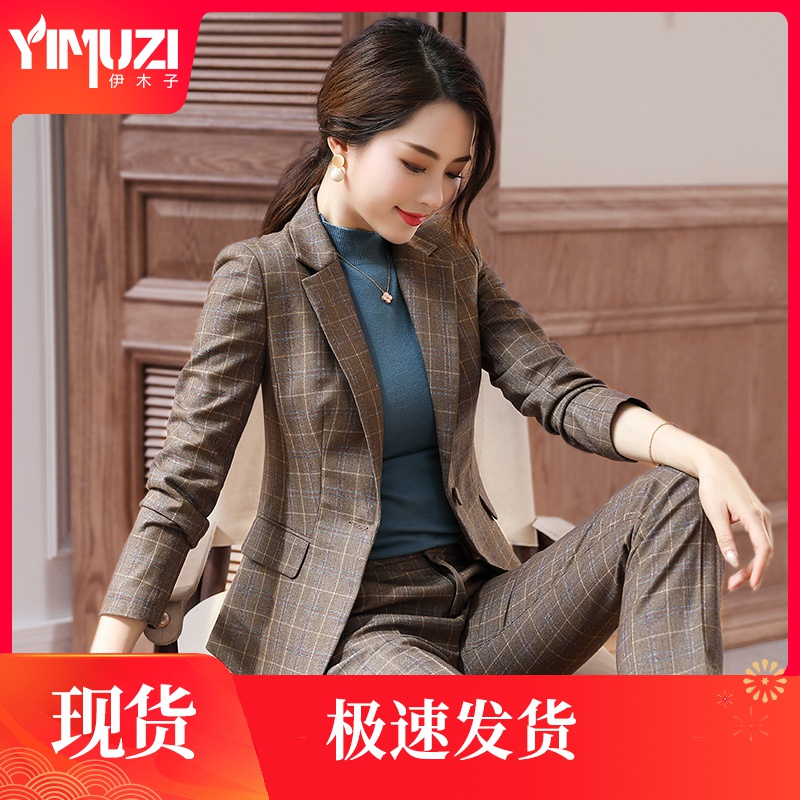 Plaid suit coat women's 2019 spring and Autumn New Korean style British style small suit casual business suit