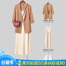 白色雪纺西装外套女加裙子套装夏季七分袖垂感薄款休闲小个子西服
