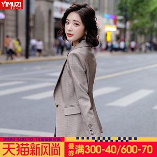 休闲格子小西装外套女韩版春秋小个子修身气质女士西服女上衣短款