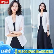 白色小西装外套女七分袖韩版休闲百搭小个子西服上衣薄款2020夏季