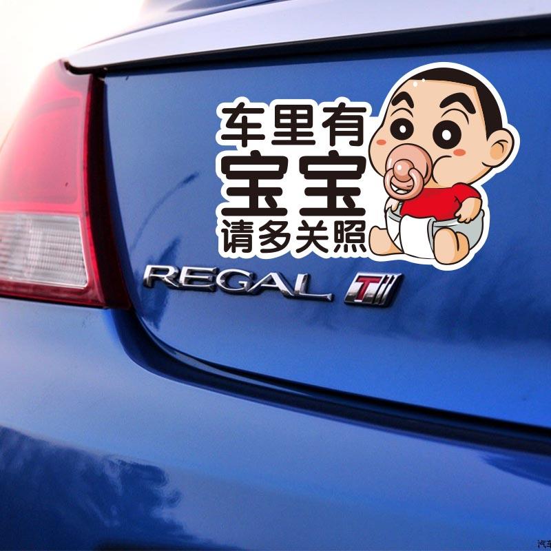 皮卡丘baby in car 宝宝在车内车贴 汽车贴纸 反光后窗警示贴
