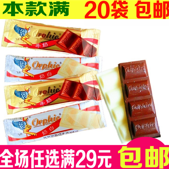 飞的巧克力代可可脂糖果怀旧七夕送女友童年零食生日礼物90后即食
