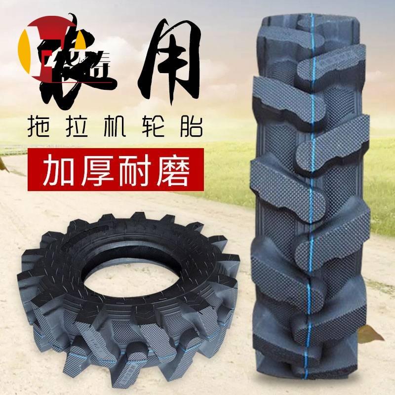 人字拖拉机轮胎