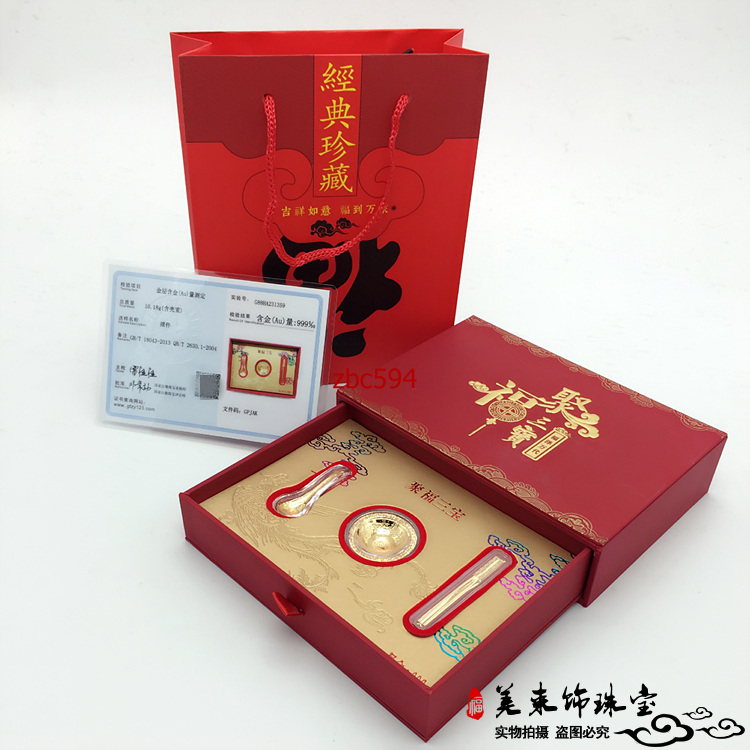 聚福三宝金碗金筷金勺摆件三件套保险银行开门红投资结婚宝宝满月