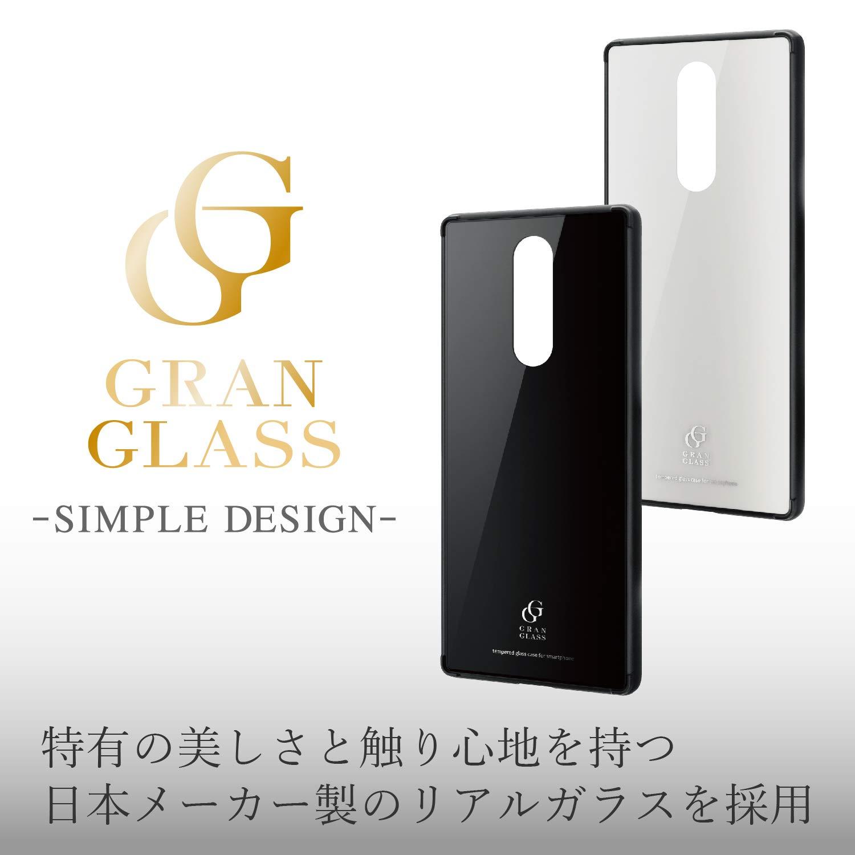 日本ELECOM正品 索尼 Xperia 1手机壳背面钢化玻璃全包硬壳X1