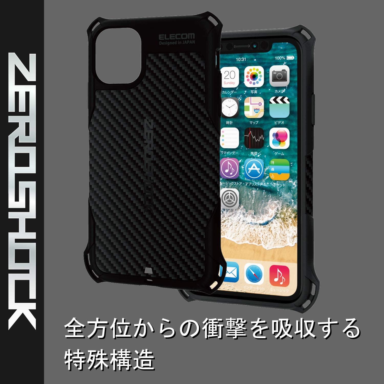 日本ELECOM代购iPhone 11 Pro Max全包防摔碳纤维纹手机壳Xs Max