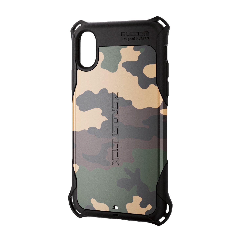 日本ELECOM正品 iPhoneX/XS迷彩冲击吸收全包防摔手机壳硬保护套
