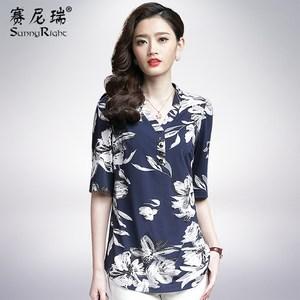 印花女衬衫赛尼瑞女装夏装新品气质大码优雅百搭五分袖雪纺上衣女