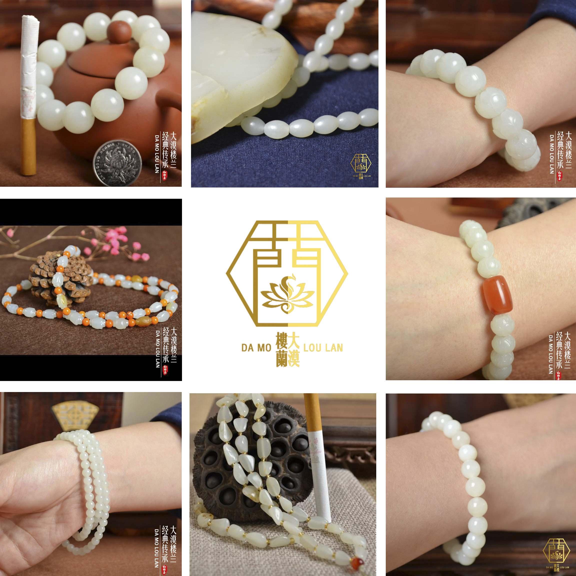新疆和田玉籽料手串手链珠子原石108佛珠米珠圆珠项链[大漠楼兰]
