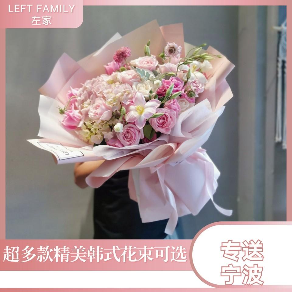 热卖粉红玫瑰花束宁波鲜花店同城速递慈溪余姚生日送闺蜜女朋友花