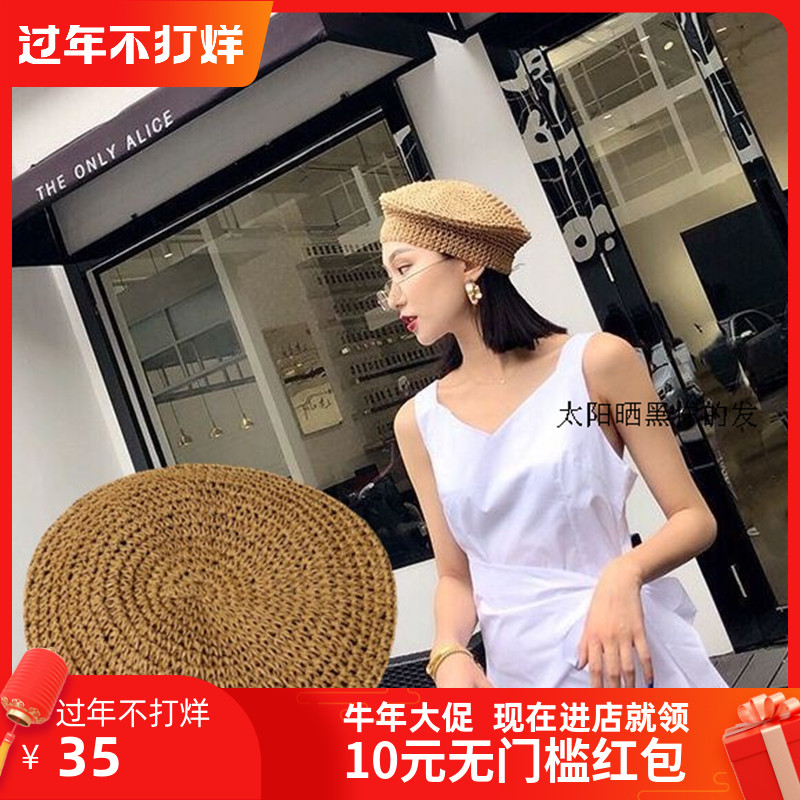 Womens summer pure Beret Crochet straw hat Korean thin breathable painter hat fashion casual pumpkin hat