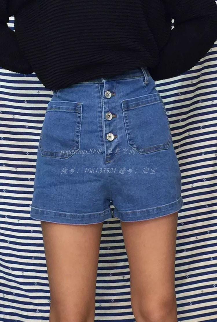 Fujia leshop high waist elastic waist buckle soft high elastic denim shorts blue + striped raw single