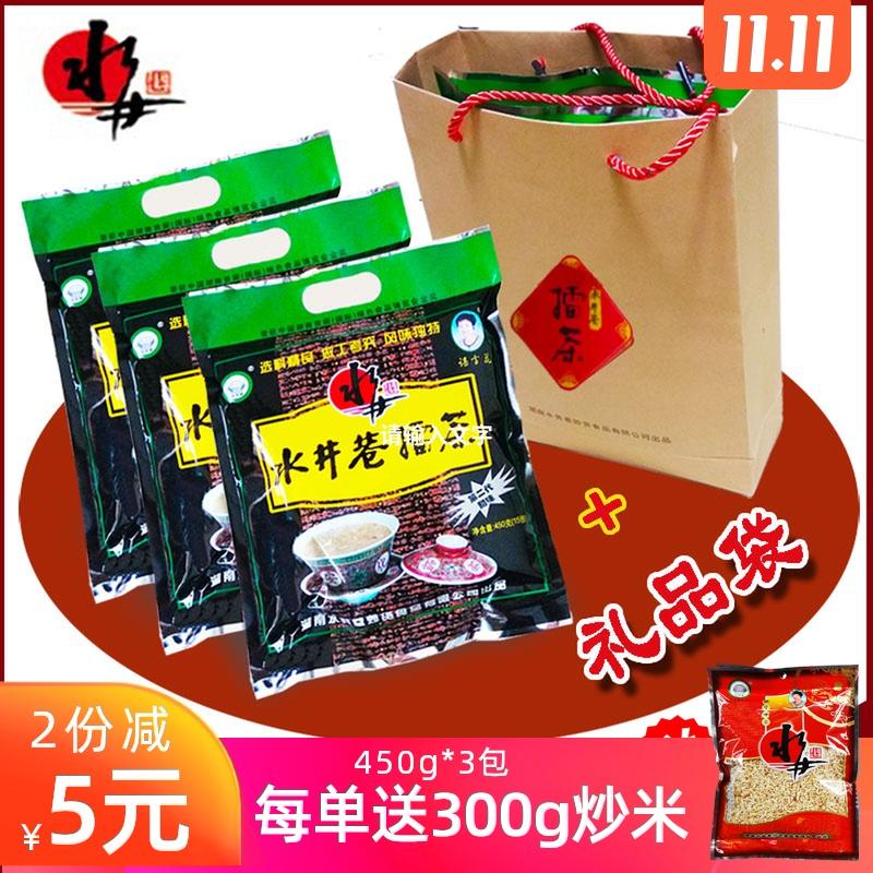 11月新货湖南特产益阳安化水井巷擂茶二代甜味咸味冲饮品450g*3包