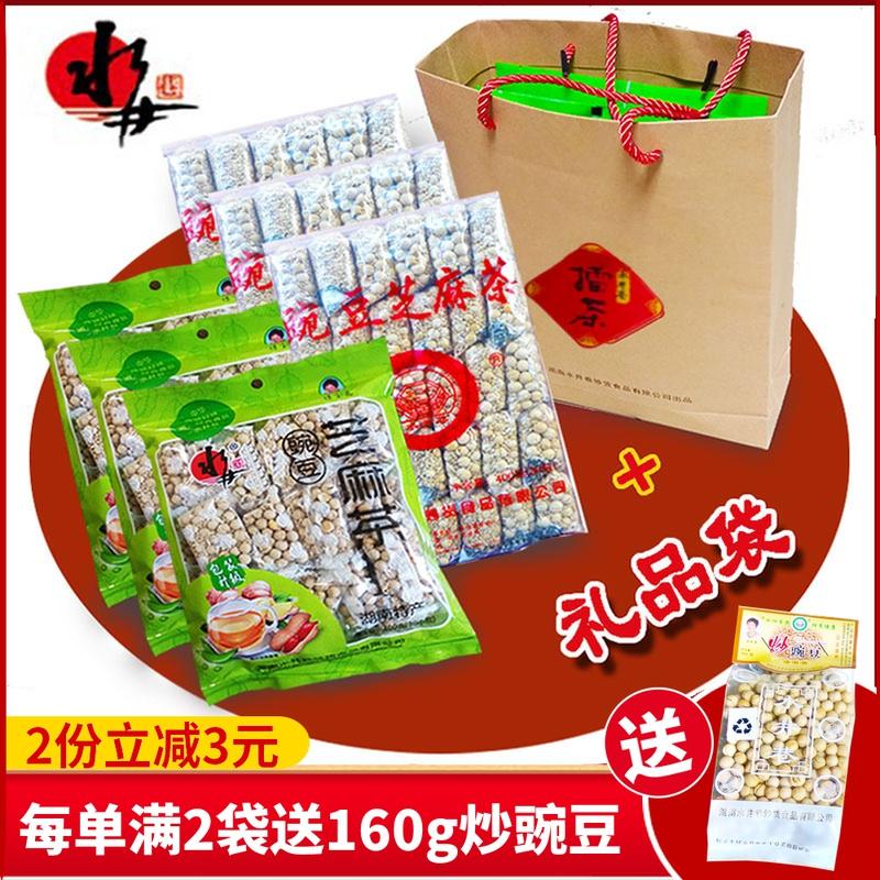 湖南特产安化水井巷擂茶芝麻豆子茶 豌豆姜盐茶 花生茶炒货400克