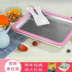 炒冰机小型304不锈钢家用儿童自制炒酸奶机冰淇淋果汁冰沙网红盘价格