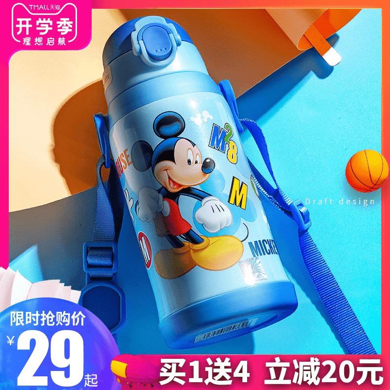 迪士尼儿童保温杯316不锈钢直饮女小学生水壶防摔水杯宝宝吸管杯49.00元包邮