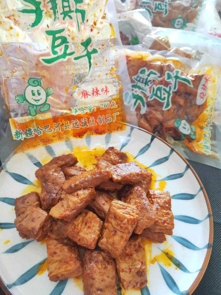 西域の特産の間食の2百g包装の新遠誠の哈巴河の手は豆腐の乾燥している肉を引き裂いて多くの味があります。