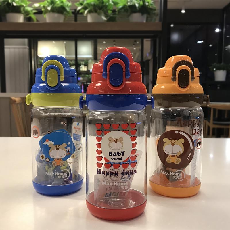男女兒童水杯夏季水杯便攜防漏杯兒童水壺塑料學生直飲杯子帶背帶