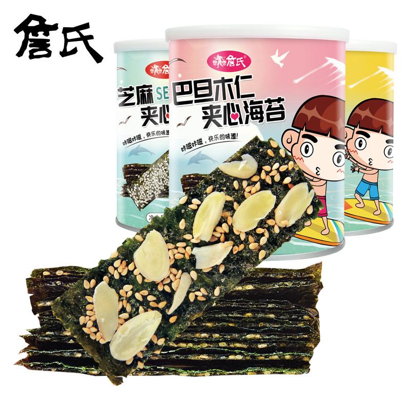 【詹氏夹心海苔脆42gx3罐】即食坚果巴旦木芝麻紫菜脆片儿童零食