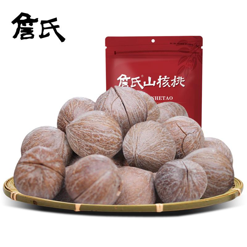【詹氏_原果山核桃405g】非手剥袋装原籽粒坚果清淡奶油味
