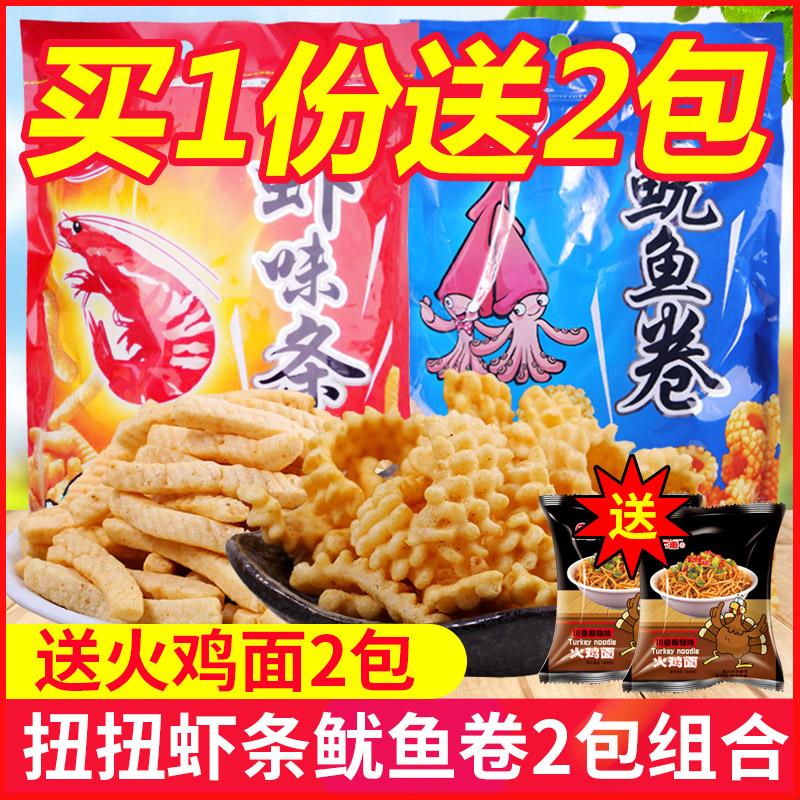 扭扭虾条鱿鱼卷大包超大膨化虾片限6000张券