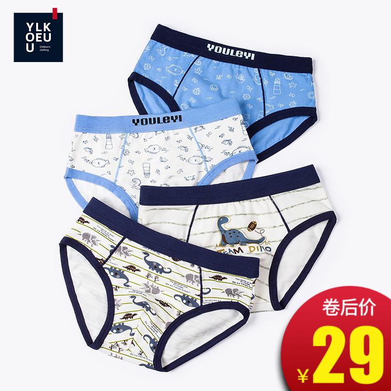 (用5元券)纯棉男童平角中大童三角短裤内裤