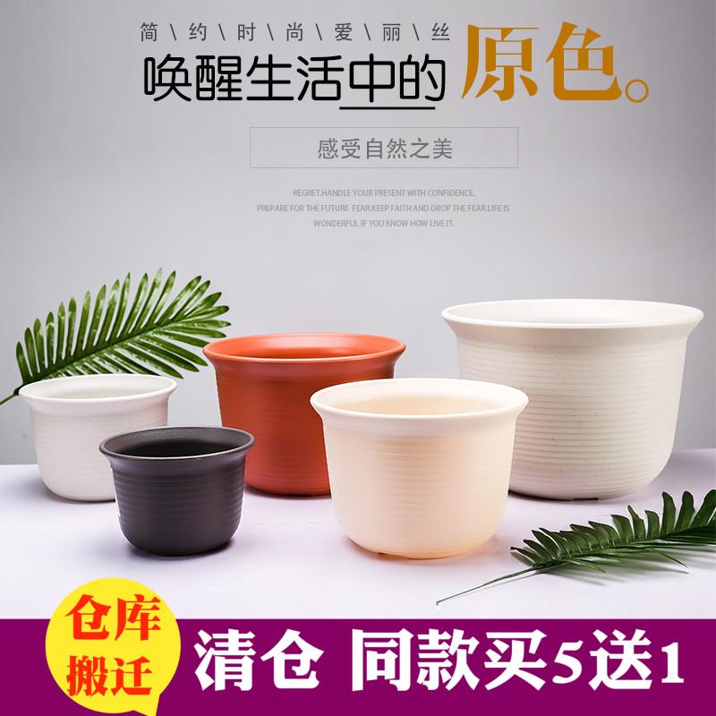 多肉花盆绿萝塑料盆栽盆特价大口径特大号圆形仿陶瓷清仓满38包邮