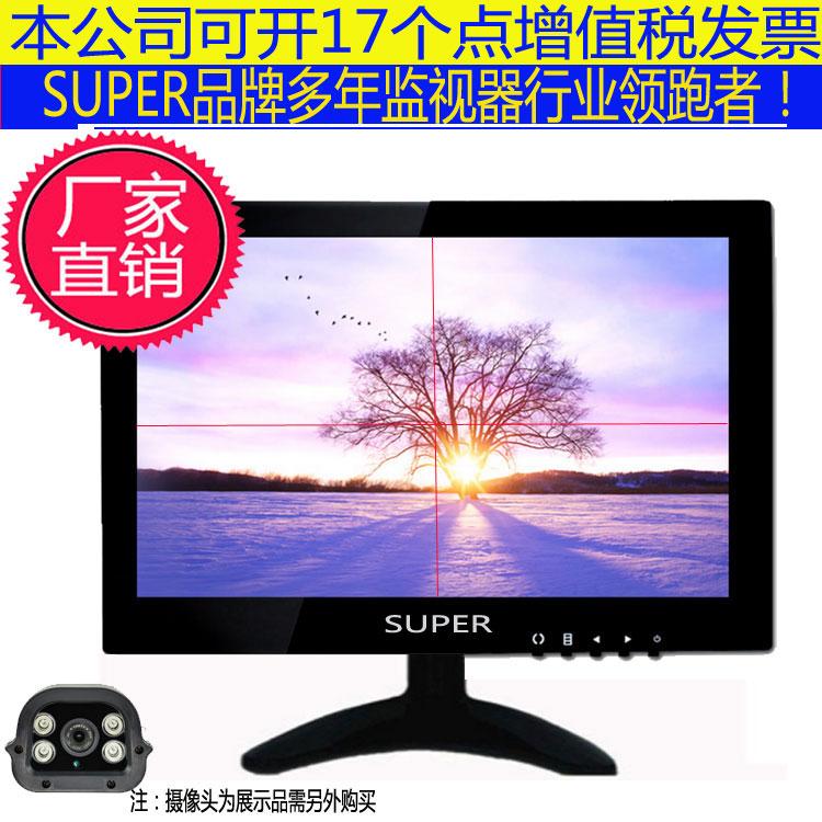 7寸BNC液晶监视器HDMI 带十字线 7寸工业监控器 LED液晶高分