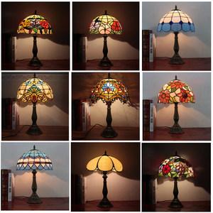 蒂凡尼欧式复古彩色玻璃卧室床头柜台灯美式田园酒吧灯咖啡厅灯饰