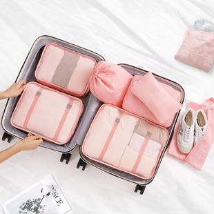 旅行收納袋子旅游神器行李箱收納包