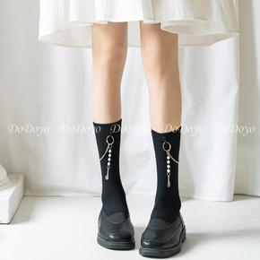 洞洞妖 黑色链条袜子女INS潮中筒纯色JK日系秋冬季显瘦百搭长袜棉