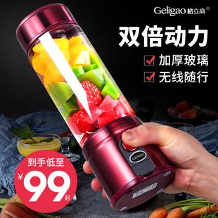 便携式榨汁机家用水果小型多功能全自动打炸果汁机迷你电动榨汁杯