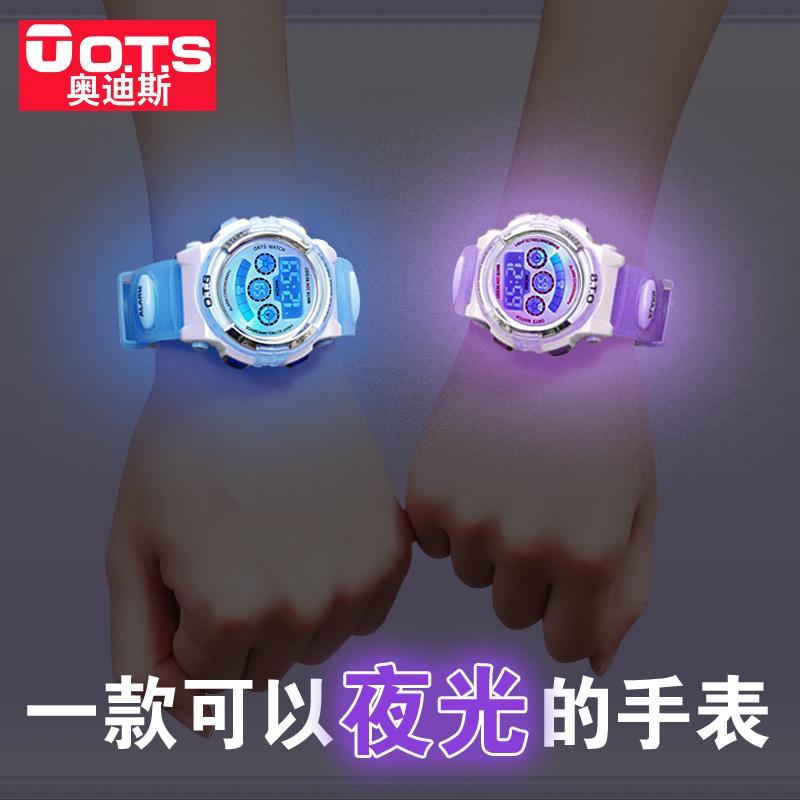 ots儿童手表男孩男童电子手表中小学生女孩防水防摔小孩女童手表图片