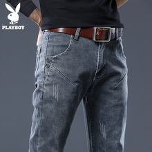 Playboy Autumn Men's Jeans Men's Chao Brand Korean Version Plush Casual Pants and Slim Shoe Pants for Men