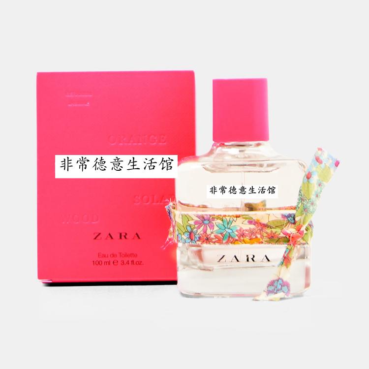 九十五号限量版女士淡香水10月20日最新优惠
