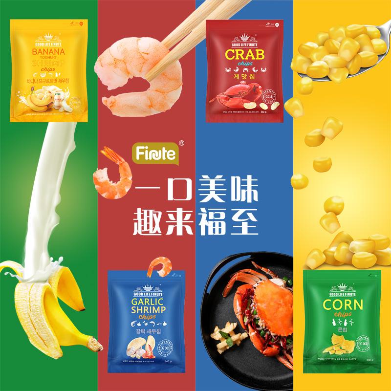 韩国进口 趣莱福蒜味虾片网红膨化零食礼包薯片儿童小吃休闲食品
