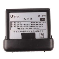 正品北峰BF-518电池 BF-5118/5118A /5180bf5118对讲机原装电池
