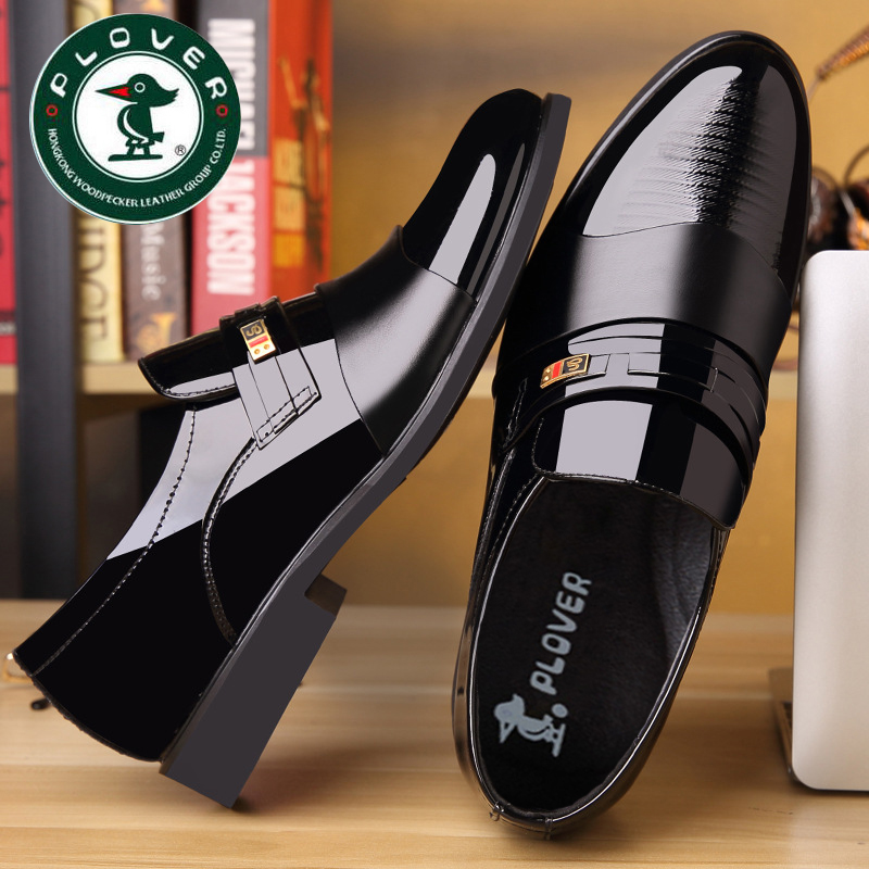 春季男士商务正装皮鞋男黑色套脚上班鞋尖头三接头英伦结婚鞋