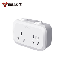 Bull Converter Plug Multifunctional one-turn multi-socket converter plug-without line plug high power 16A