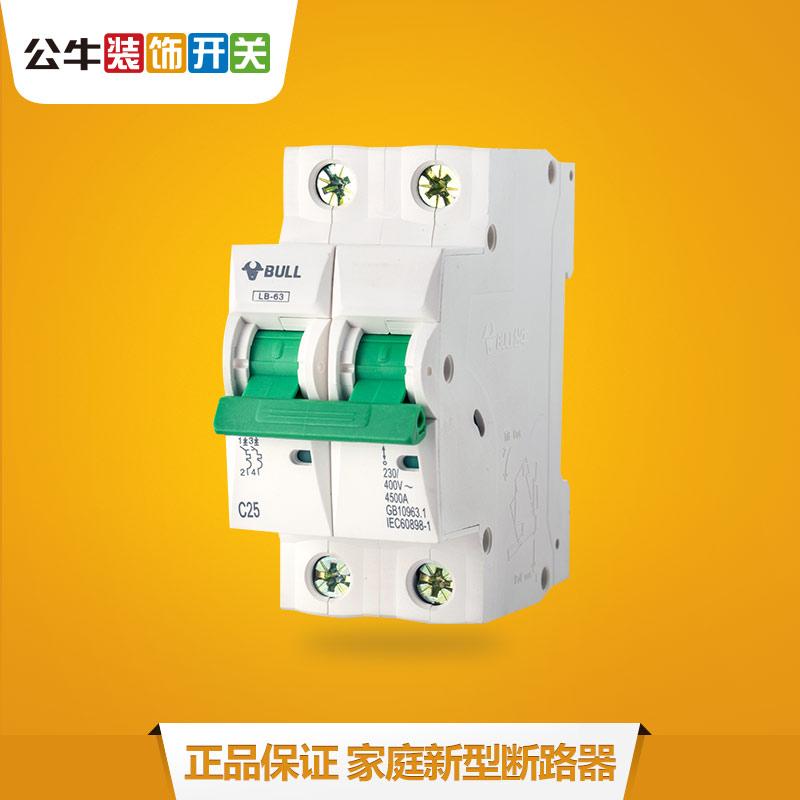 Бык пустой открыто переключатель небольшой перерыв дорога устройство домой воздух переключатель 2P 16A32A40A LB-63C16/2
