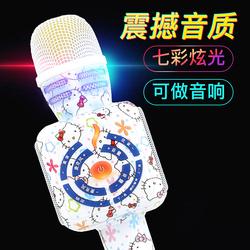 VOIA无线话筒音响一体全民k歌神器手机专用麦克风变声器抖音唱歌ktv家用儿童蓝牙声卡全套装直播设备玩具通用