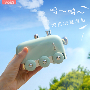 VOIA创意小火车加湿器小型迷你便携脸部补水仪学生办公室桌面非香薰加湿器空调卧室静音可爱网红大喷雾礼物