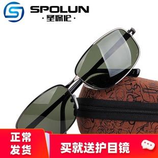 男士太阳镜偏光镜开车墨镜司机镜驾驶镜太阳眼镜方形方框定做近视