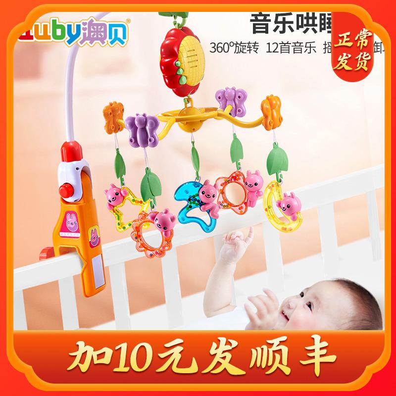 澳贝新生床铃旋转音乐婴儿玩具