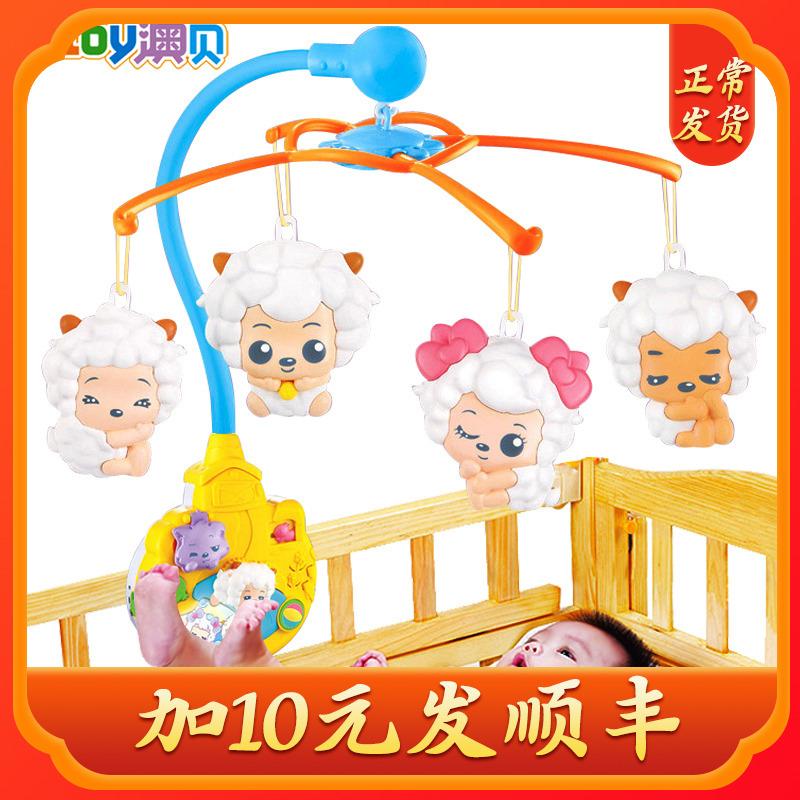 澳贝喜羊羊音乐旋转新生摇铃玩具
