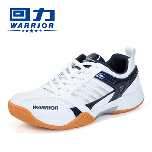 回力运动鞋乒乓球鞋羽毛球鞋情侣款耐磨减震牛筋底男女综合训练鞋